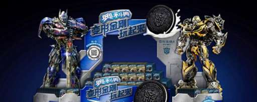 "Oreo Brand Goes Global With Its Marketing For The New ""Transformers"" Film"