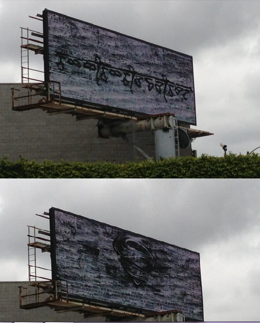 man of steel billboard