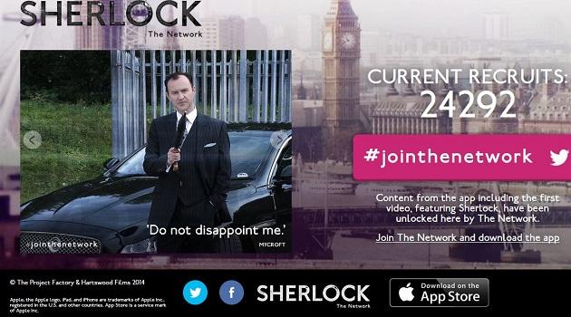 Sherlock App Site