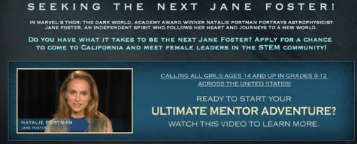 """Thor: The Dark World"" Ultimate Mentor Contest Conducting Search For The Next Jane Foster"