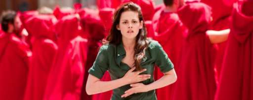 """Lionsgate Launches """"'The Storytellers — New Creative Voices of 'The Twilight Saga.'"""" Competition"""